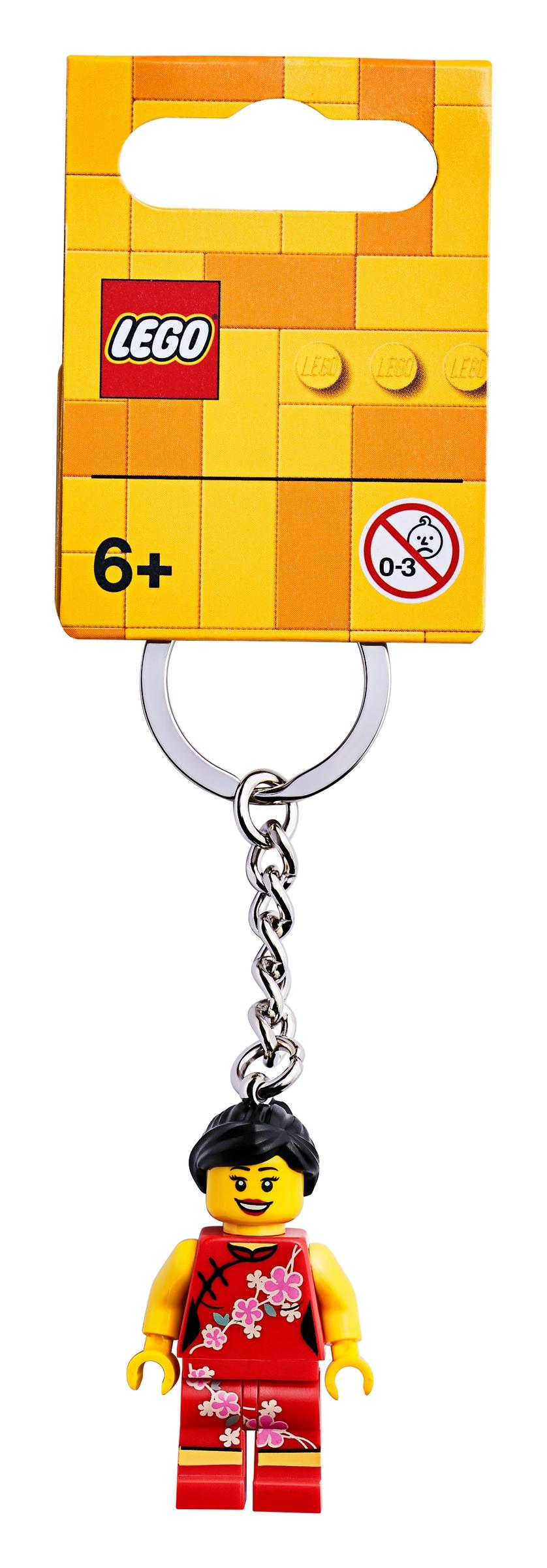 lego 854068 kiinalainen kukkaistytto avaimenpera