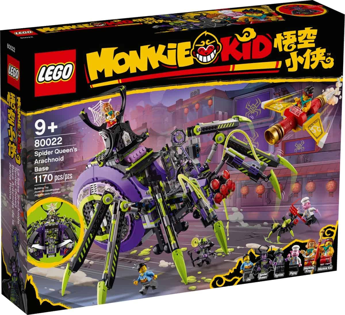 lego 80022 spider queenin hamahakkitukikohta